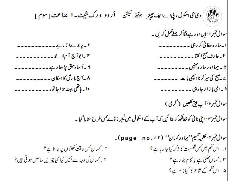term paper basics